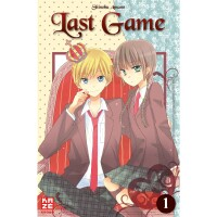 Last Game 1 (Shinobu Amano)