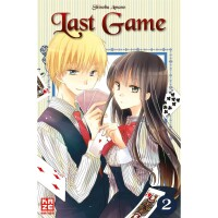 Last Game 2 (Shinobu Amano)