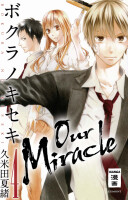 Our Miracle 4 (Natsuo Kumeta)