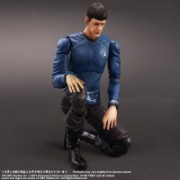 Star Trek Play Arts Kai Actionfigur Spock (Zachary Quinto)