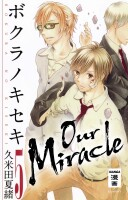 Our Miracle 5 (Natsuo Kumeta)
