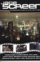 Jade Screen The Essential Guide to Hong Kong Cinema