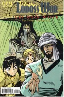 Record of Lodoss War The Grey Witch 19