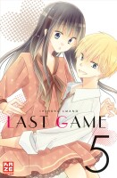 Last Game 5 (Shinobu Amano)