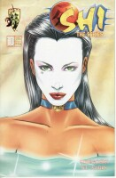Shi The Series 10 Cover B