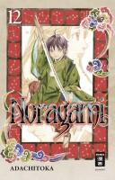 Noragami 12 (Adachitoka)