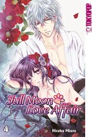 Full Moon Love Affair 4 (Hiraku Miura)