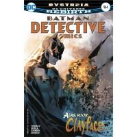 Detective Comics 964 (Vol. 1)