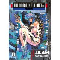 The Ghost in the Shell (Masamune Shirow)