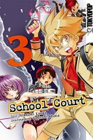 School Court Band 3 (Nobuaki Enoki, Takeshi Obata)