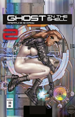 The Ghost in the Shell 2 (Masamune Shirow)