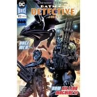 Detective Comics 977 (Vol. 1)