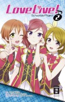 Love Live! School Idol Project Band 2 (Kimino, Tokita,...