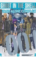 Ghost in the Shell - Stand Alone Complex 1 (Yu Kinutani)