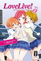 Love Live! School idol diary 2 (Masaru Oda)