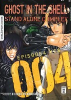 Ghost in the Shell - Stand Alone Complex 4 (Yu Kinutani)