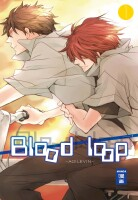 Blood Loop 1 (Levin Aoi)