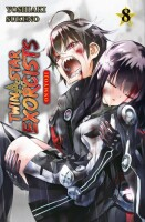 Twin Star Exorcists: Onmyoji 8