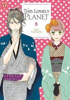 This Lonely Planet 3 (Mika Yamamori)