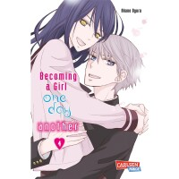 Becoming a Girl one day - Another Band 4 (Akane Ogura)