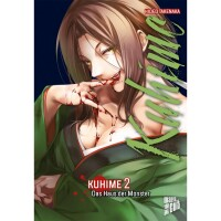 Kuhime 2 Das Haus der Monster (Takenaka, Hideo)