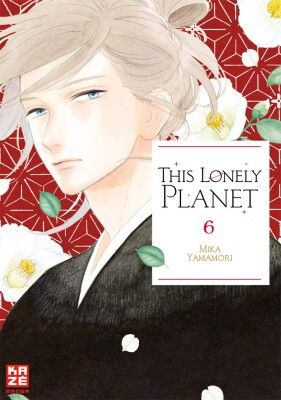 This Lonely Planet 6 (Mika Yamamori)