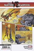 Black Panther vs. Deadpool 1 (of 5)