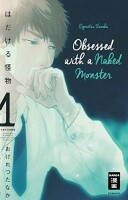 Obsessed with a naked Monster 1 (Ogeretsu Tanaka)