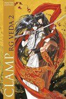 RG Veda Master Edition 2 (CLAMP)