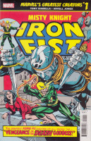 True Believers: Iron First 1 (Misty Knight)