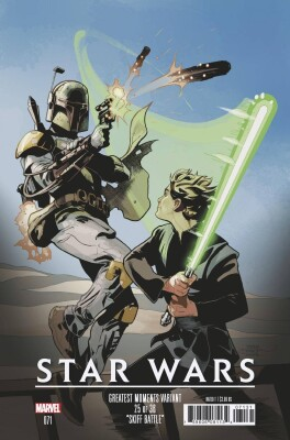 Star Wars 71 (Vol. 2) Greatest Moments (Terry Dodson)