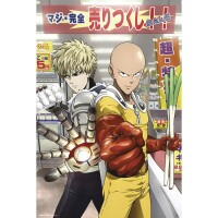 One Punch Man Poster: Supermarket