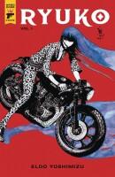 Ryuko Tradepaperback Vol 1