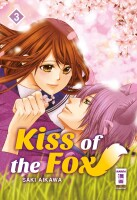 Kiss of the Fox 3 (Aikawa, Saki)