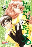 Haru x Kiyo 5 (Ozaki, Akira)