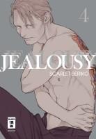Jealousy 04  (Beriko, Scarlet)