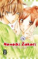 Namaiki Zakari - Frech verliebt 14 (Mitsubachi, Miyuki)