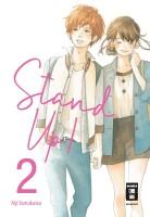 Stand Up! 02  (Yamakawa, Aiji)