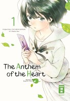 The Anthem of the Heart 01  (Akui, Makoto)