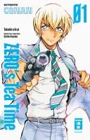 Zero's Teatime 01  (Arai, Takahiro; Aoyama, Gosho)
