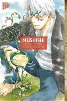 Mushishi 1  (Urushibara, Yuki)
