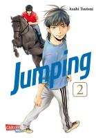 Jumping 2 (Tsutsui, Asahi)
