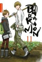 Barakamon 11 (Yoshino, Satsuki)