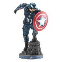 Avengers 2020 Video Game PVC Statue: 1/10 Captain America...