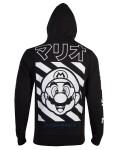 Nintendo Kapuzenjacke - Super Mario Japan (schwarz) XL