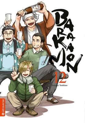 Barakamon 12 (Yoshino, Satsuki)
