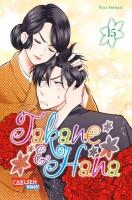 Takane & Hana 15 eine (romantische) Komödie der...