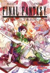 Final Fantasy ? Lost Stranger 5  (Minase, Hazuki; Kameya, Itsuki)