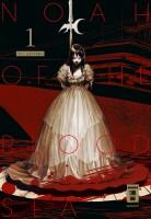 Noah of the Blood Sea 01  (Satomi, Yu)