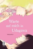Warte auf mich in Udagawa  (hideyoshico)